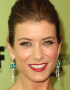 Make-up spécial rousses : Kate Walsh